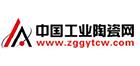 中国工业陶瓷网